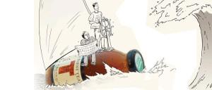 Honest Tea illustration in Knowledge@Wharton